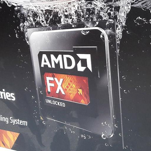 Procesor AMD FX 9590 z ciekłym systemem chłodzenia